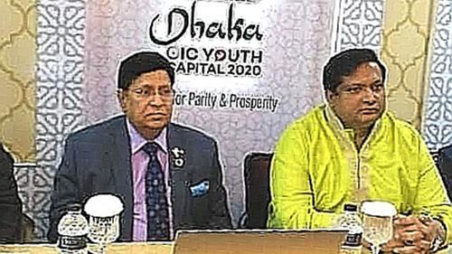 ঢাকা ওআইসি ইয়ুথ ক্যাপিটালের ওয়েবসাইট উদ্বোধন