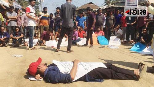 দুর্গাপুরে শিক্ষার্থী নিহত: বিক্ষোভকারীদের ওপর বালু শ্রমিকদের হামলা