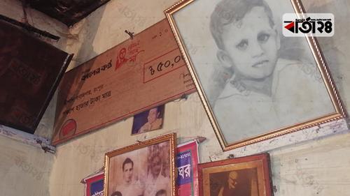 গেজেটে নাম আছে, কিন্তু ভাতা নেই শংকুর