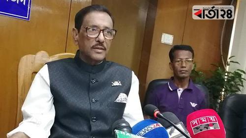 'Not Modi, but they oppose Mujib Borsho'- Quader