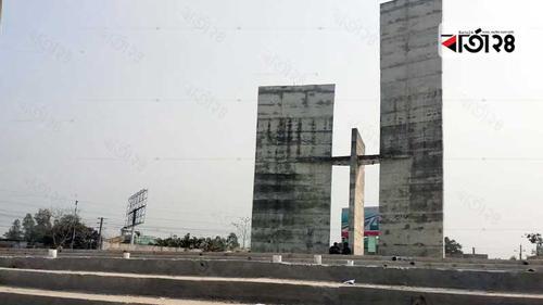 মুজিব বর্ষে বেরোবির 'স্বাধীনতা স্মারক' নির্মাণ সম্পন্নের দাবি