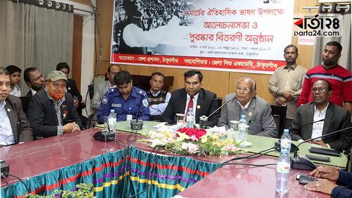বাঙালি জাতির ইতিহাসে ৭ মার্চ অবিস্মরণীয় দিন