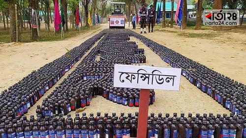 কুমিল্লায় ১৪ কোটি টাকার মাদক ধ্বংস