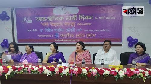 নারী ক্ষমতায়নে বাংলাদেশ উজ্জ্বল দৃষ্টান্ত: স্পিকার