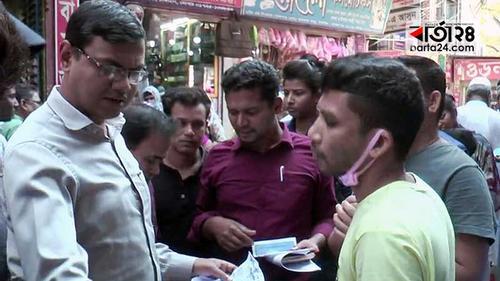 টাঙ্গাইলে বেশি দামে মাস্ক বিক্রি করায় ব্যবসায়ীকে অর্থদণ্ড