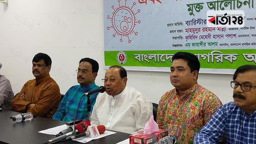 করোনা নিয়ে রাজনীতি করবেন না: সরকারকে মওদুদ