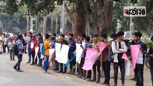 করোনা রোধে রাবি ক্যাম্পাস বন্ধের দাবি শিক্ষার্থীদের