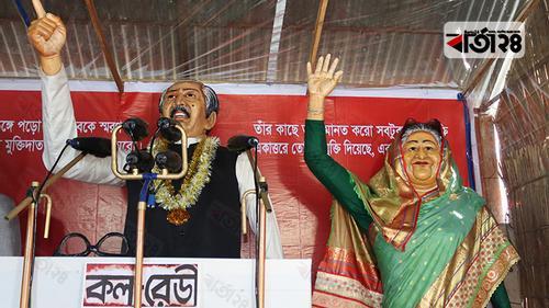 কোটালীপাড়ায় রনির 'মুজিব কর্নার'