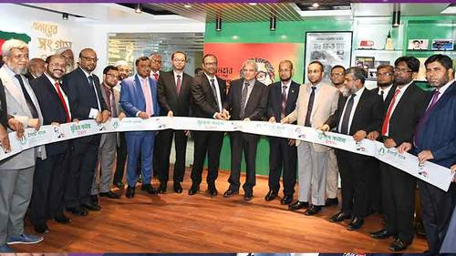 Islami Bank inaugurates Mujib Corner at Head Office