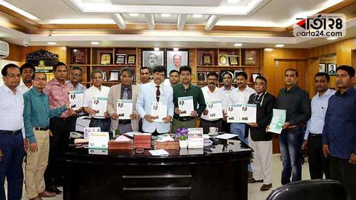 'ইসলামী বিশ্ববিদ্যালয় বার্তা'র মোড়ক উন্মোচন