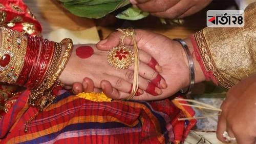 প্রবাসীর বিয়ে বন্ধ করল প্রশাসন, বর সঙ্গরোধে