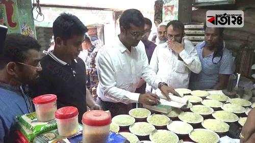 গোপালগঞ্জে ৩ প্রতিষ্ঠানকে লাখ টাকা জরিমানা