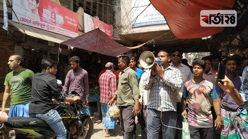 রাজশাহী নগরীর কাঁচাবাজার ও মুদি দোকান বন্ধ ঘোষণা
