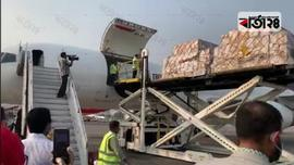 Chinese corona aid reaches Dhaka