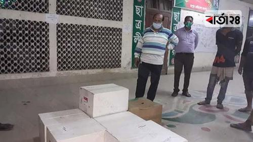 Corona diagnosing PCR machine arrives Rangpur