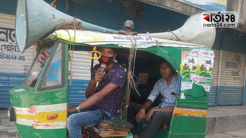 করোনায় জমজমাট ব্যবসা 'মাইক রাজু'র