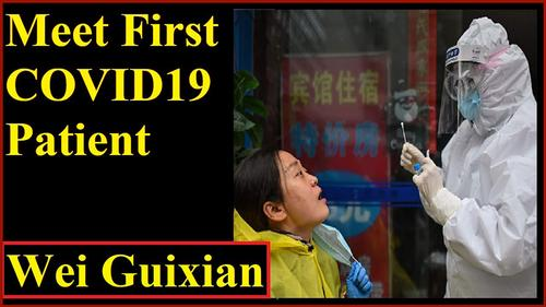 Wei Guixian first patient of coronavirus!