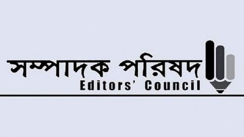 Editors' Council demands scrapping of DSA