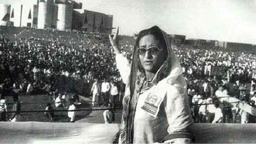 Today (Sunday) is the homecoming day of Sheikh Hasina