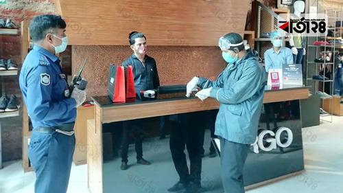 ময়মনসিংহে স্বাস্থ্যবিধি না মানায় ৫ প্রতিষ্ঠানকে জরিমানা