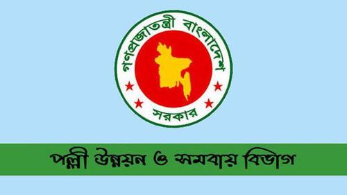 ত্রাণ কার্যে বাধা, উপজেলা ভাইস-চেয়ারম্যান বরখাস্ত