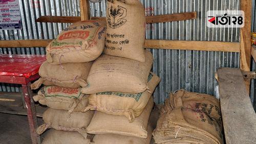 পটুয়াখালীতে খাদ্যবান্ধব কর্মসূচির ৪৫৮ কেজি চাল উদ্ধার