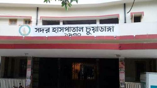 চুয়াডাঙ্গা সদর হাসপাতালে দুদকের অভিযান: স্বেচ্ছাসেবকের কারাদণ্ড