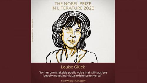 সাহিত্যে নোবেল পেয়েছেন মার্কিন কবি লুইস গ্লাক