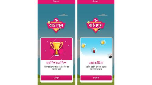 Entertainment and reward in bKash 'Bird Game'
