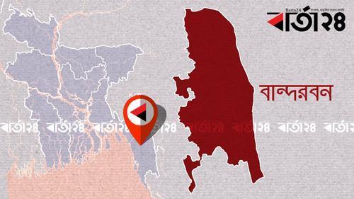 বান্দরবানে 'বন্দুকযুদ্ধে' রোহিঙ্গা মাদক ব্যবসায়ী নিহত
