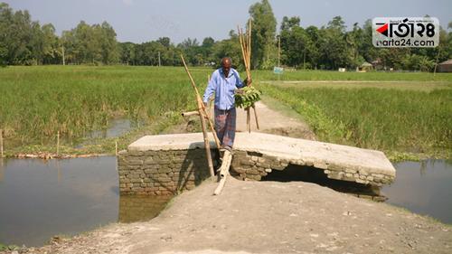 কালভার্ট ভাঙা, ভোগান্তিতে গ্রামবাসী