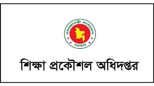 Pro-Awami League engineers in EED are in transfer threat!