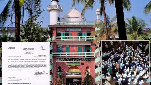 আন্দোলন চলমান: হাটহাজারী মাদরাসা বন্ধ ঘোষণা