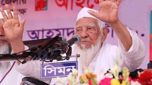 Allama Shafi quits Hathazari Madrasa DG post