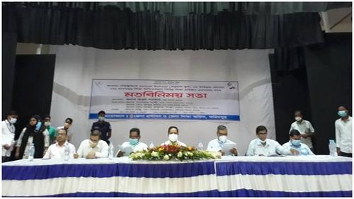 Seminar on Virtual School held in Faridpur