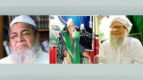 Hathazari Madrasa will be run by joint authority