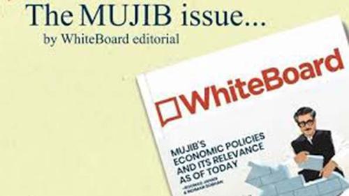 Special magazine 'Whiteboard' in Mujib Borsho