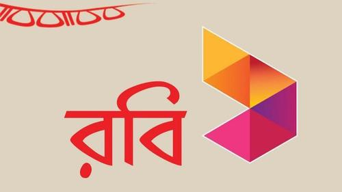 SEC approves IPO of Robi