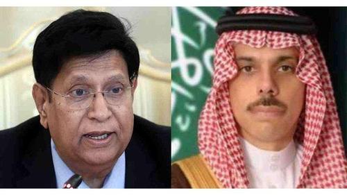 Virtual meeting between Bangladesh and his Saudi counterpart on Sunday