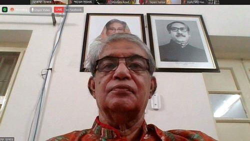 তরুণরাই ডিজিটাল বিপ্লবের যোদ্ধা: টেলিযোগাযোগ মন্ত্রী