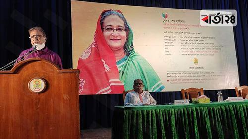 দেশের অর্থনৈতিক মুক্তির স্থপতি শেখ হাসিনা: কে এম খালিদ
