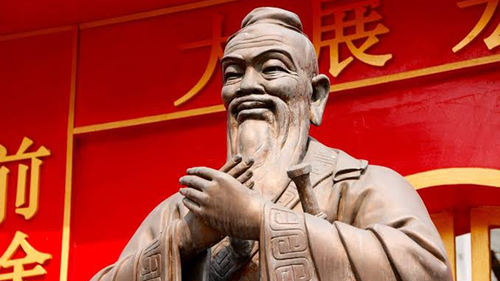 Confucius is known to Chinese as 'Master Kong'