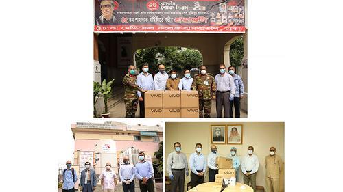 bKash provided ventilators to Dhaka Medical College Hospital