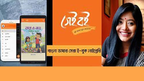 মেলায় ফারিন দৌলাহ'র 'ব্যাড টাচ' বিষয়ক শিশুতোষ বই