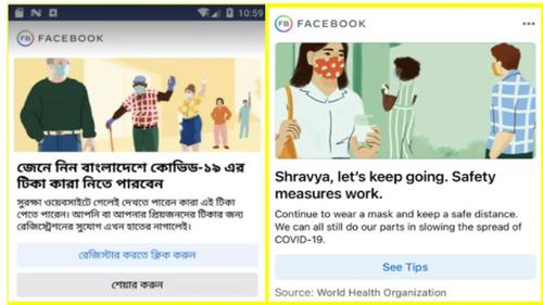 Facebook supports COVID-19 vaccine rollout in Bangladesh