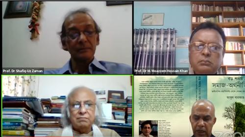 কৃষিভিত্তিক শিল্পায়নে জোর দেওয়ার আহ্বান তিন অর্থনীতিবিদের