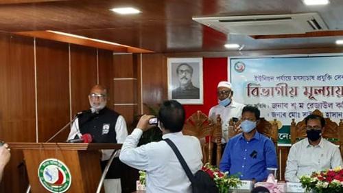 'বিলুপ্তপ্রায় দেশীয় মাছের চাষ প্রযুক্তি সম্প্রসারণ করছে সরকার'