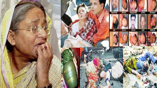 Saturday marks the 17th anniversary of the dreadful grenade attack in history