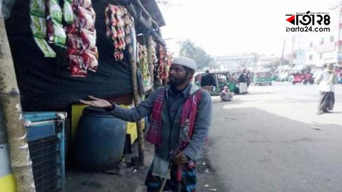 August 21: DMP driver Mamun is now on begging with disability!