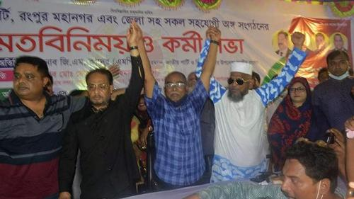 GM Quader announces his candidature at Ershad's son Saad's seat